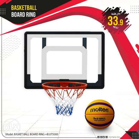 Basketball Ring with Ball offer RO 33.00