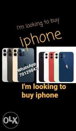I want iPhone12 pro or max (wanted)