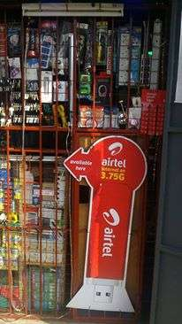 Electricals Shop in Jerusalem Shopping Centre Kimathi - image 6