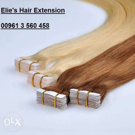 double tape hair extensions