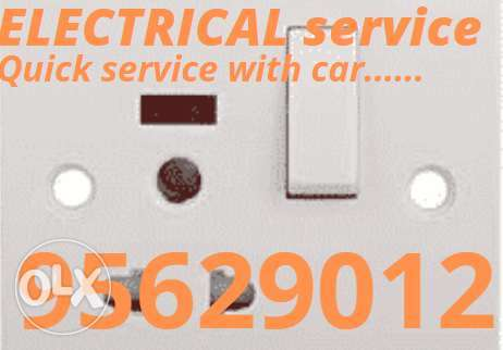 We have best electric tools for the electric work and fast services wi