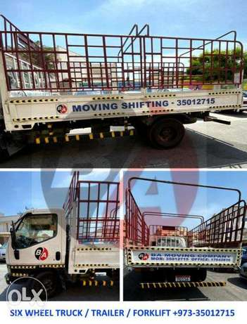 Mover Packers Six Wheel Truck