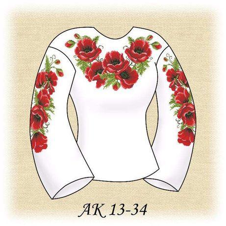 Набори заготовок для вишивки бісером жіночої сорочки (70 моделей) Львів - зображення  1 9f67d23b88c21