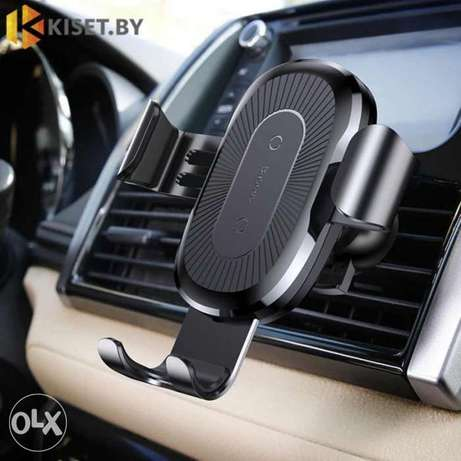 Qi Wireless Fast Charging Car Charger Gravity Phone Holder Mount