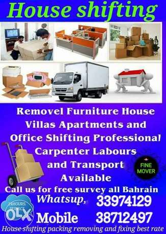 House shifting in all over bahrain