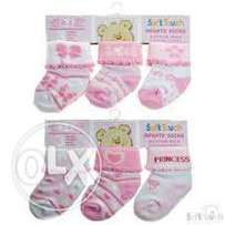 3in1 softtouch infact socks available in blue, pink and brown colour f
