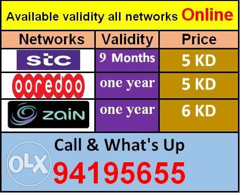 Extending validity all networks online
