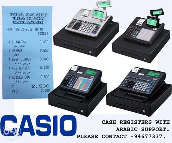 Arabic Supported Electronics Cash Register./