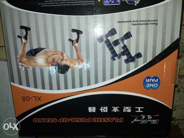 Push up bar for building muscles Ago Bello - image 1