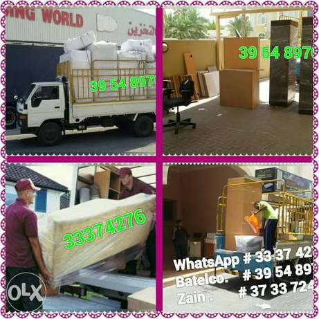 House shifting & moving very less price