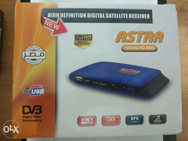 Astra 10000 G HD ضمان سنتين