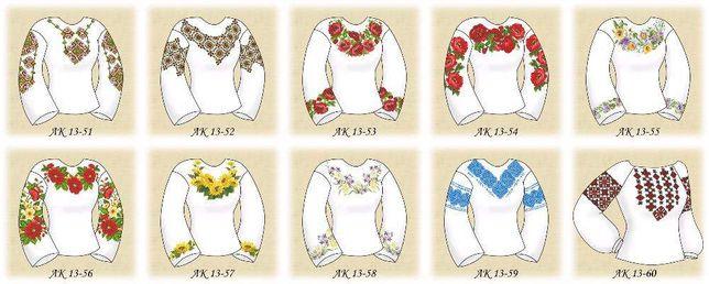 Набори заготовок для вишивки бісером жіночої сорочки (70 моделей) Львів -  зображення 7 e1647da14625d