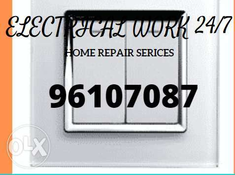 Our electrical service is open for you any time when you need in your