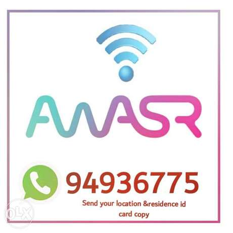 awasr wifi free connection