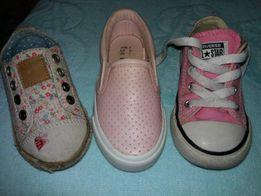 Next Кеды - Дитяче взуття - OLX.ua 27710b181db7f