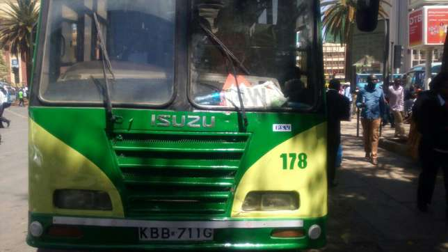Bus/Isuzu DEAR/bus for sale,51seaterOPERATING BUS[CITI HOPPA] kbb 711G City Centre - image 4