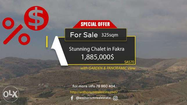 WONDERFUL Triplex in Fakra with PANORAMIC Viewشالي فاخر في فقرا ٣٢٥ م٢