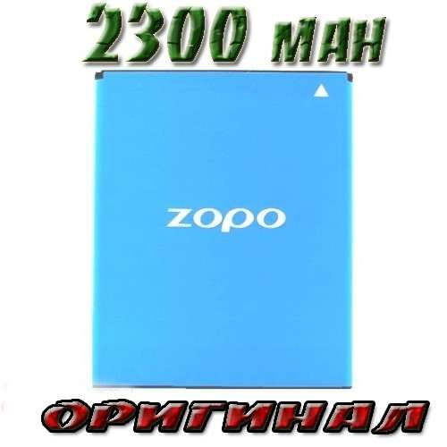 DOWNLOAD DRIVERS: ZP900H