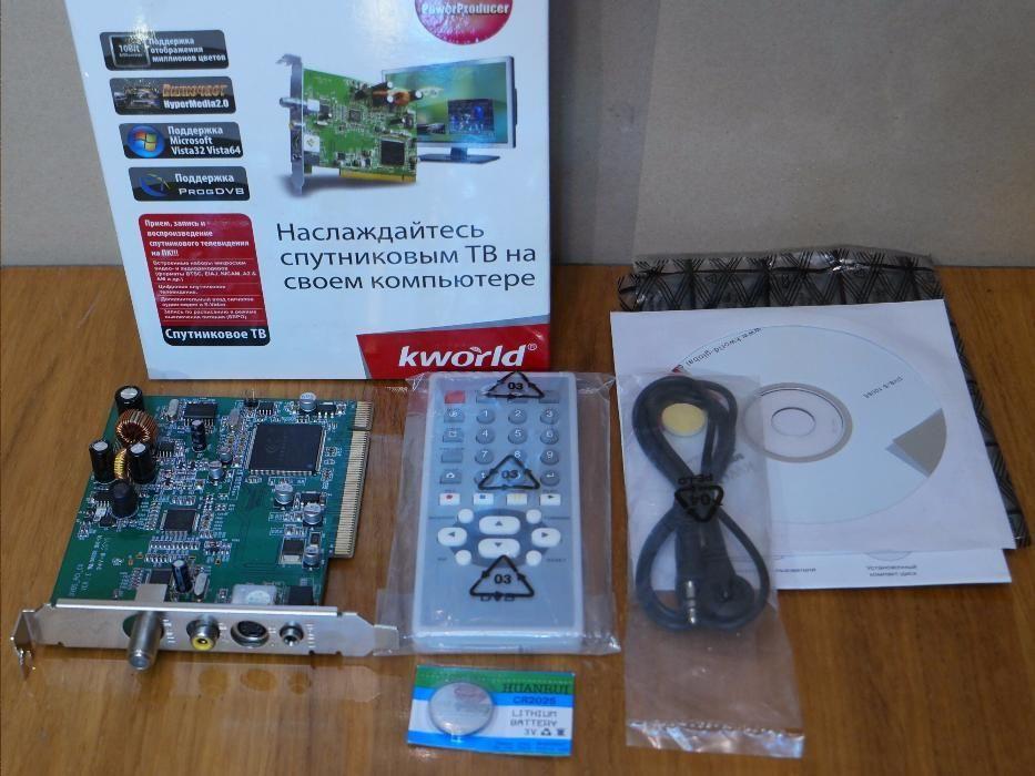 KWORLD DVB S100 PCI WINDOWS 10 DOWNLOAD DRIVER