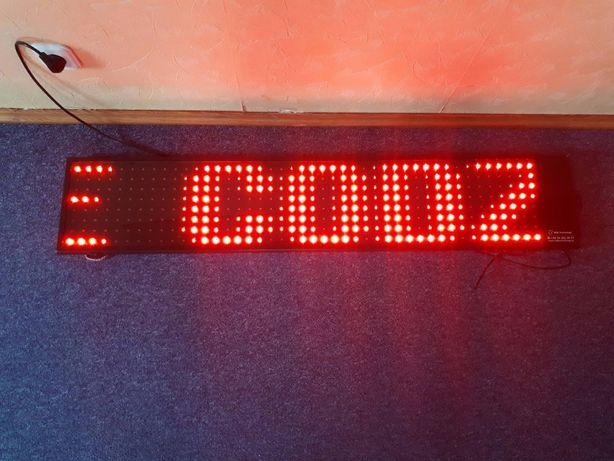 Świeże Tablica reklamowa ledowa, tablica diodowa, wyświetlacz LED Gorzów UT06
