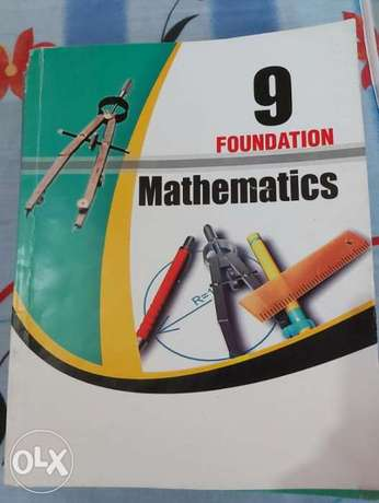 askIITIANS NEET/IIT JEE foundation course for 9TH CLASS