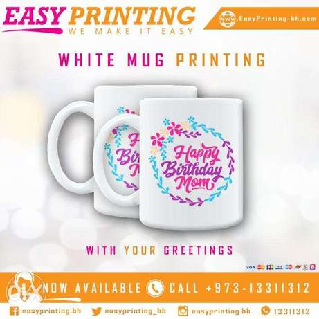Regular White Mug Print - with Customized Design or Picture.