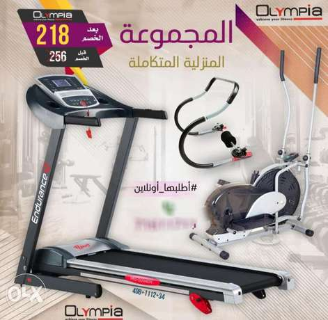2hp treadmill with cross trainer and ab roller offer!