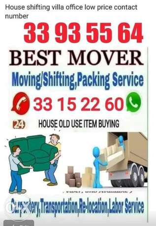 HOUSE MOVER PACKER House,Villas'Office shifting