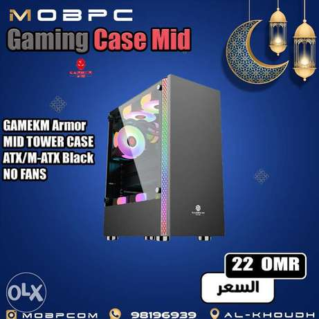 PC GAMING CASE GAMEKM Armor / صندوق الحاسوب