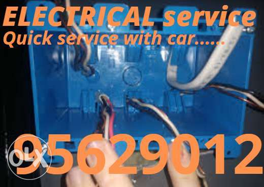 Open electric and plumbing service with vehicle whenever you need anyw