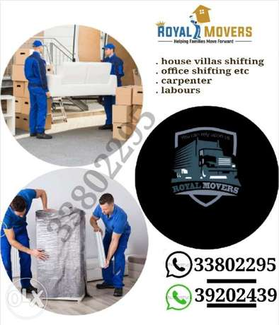 Royal movers in Bahrain