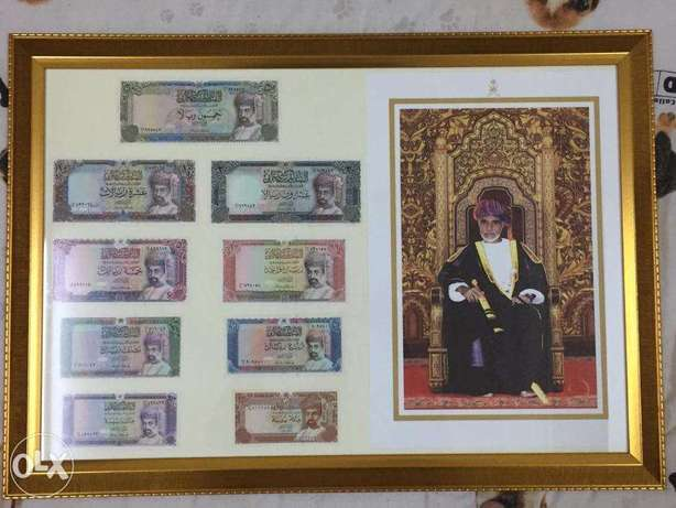 Oman Currencies