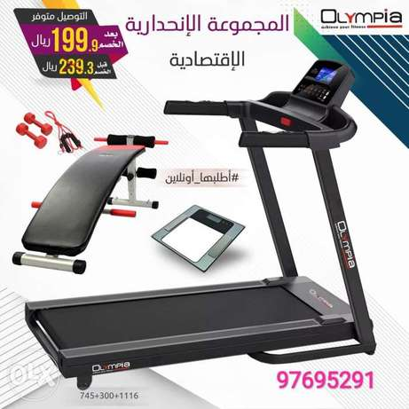 Treadmill and ab bench