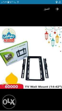 Stand tv verry high quality 14 to 27 inch inch to 43 inch