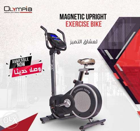 Semi-Commercial Fitness Cycle - RO 200 Only!