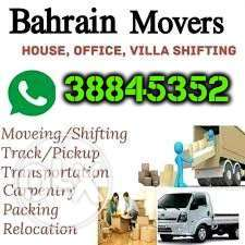 Pak Low rate professional house Movers and Packers