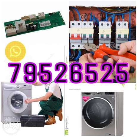 Electric and washing machine repair and service