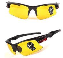 Очки-Антифары для авто-мото-велолюбителей 83f60c62aff70