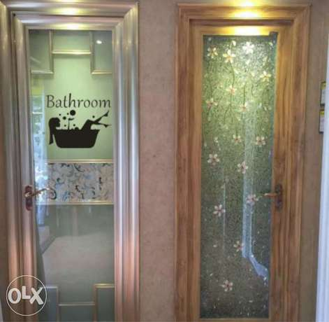 Funky long lasting and removable bathroom sticker 40 alf