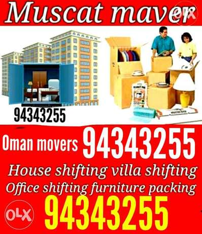 &transport Packing and Moving _house shifting &