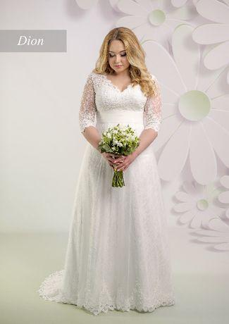 4f31bc49e5 Kolekcja sukni ślubnych Plus Size