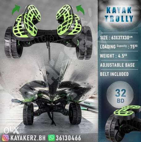 Kayak trollies.. Different types with amazing deal