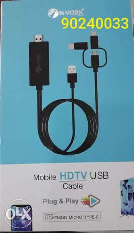 Mobile HDTV usb cable