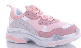Тренд 2019. Стильные кроссовки на платформе под Balenciaga р. 36-41 9304d48f1b1e9