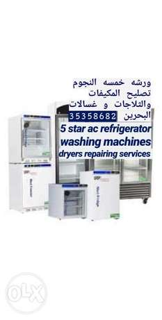All type air conditioning rapering