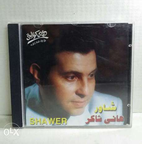CD originalHany Shaker Shawer