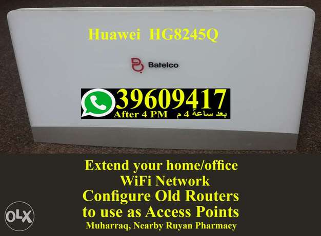 Huawei HG8245Q Configure Batelco Router as Access Points