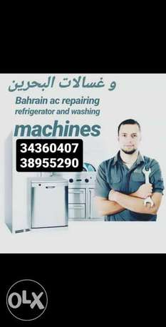 All company service for ac and reperinh