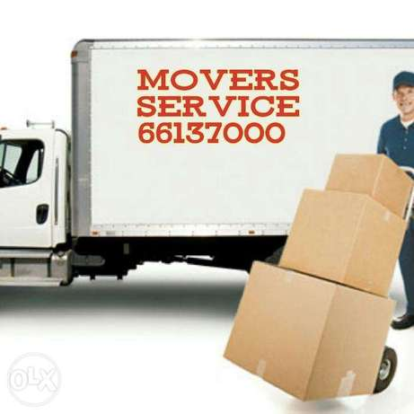 furniture movers services in kuwait