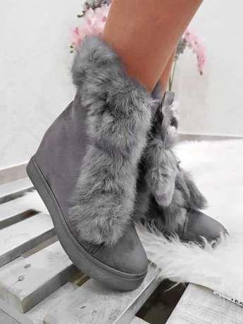 918ca5e4636e2b Sneakersy z futerkiem botki szare koturny zamszowe futro futerko 41 Małków  - image 1